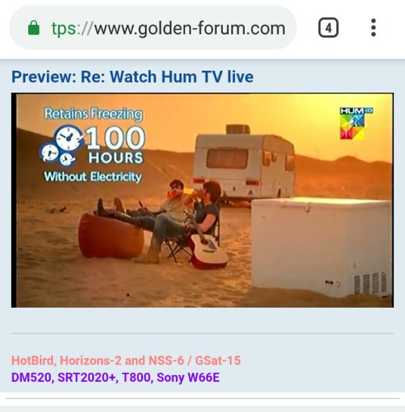 Watch Hum TV live - Page 2 - Golden Multimedia Forum